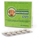 Биолизин артро для догообразных