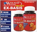 Волмар winsome pro bio ex-basis