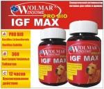 Волмар winsome pro bio igf max