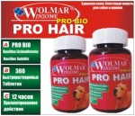 Волмар winsome pro bio pro hair